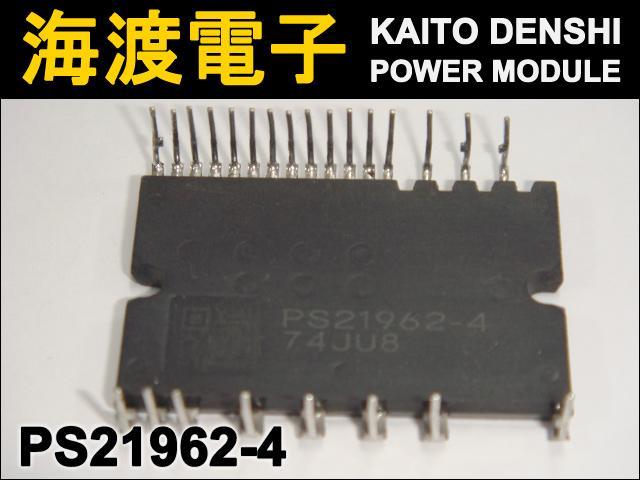 PS21962-4 (1個) インテリジェントパワーモジュール MITSUBISHI 【中古】