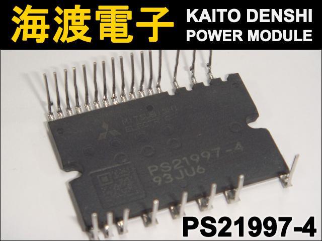 PS21997-4 (1個) インテリジェントパワーモジュール MITSUBISHI 【中古】