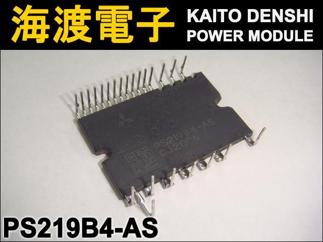PS219B4-AS (1個) パワーモジュール MITSUBISHI 【中古】