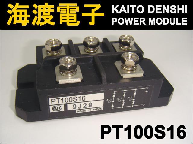 PT100S16 (1個) ダイオードモジュール 日本インター 【中古】