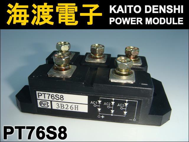PT76S8 (1個) ダイオードモジュール 日本インター 【中古】