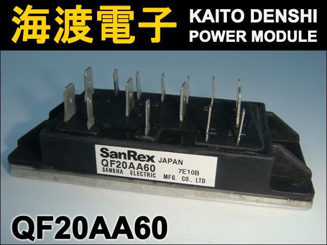 QF20AA60 (1個) パワートランジスタモジュール SanRex 【中古】