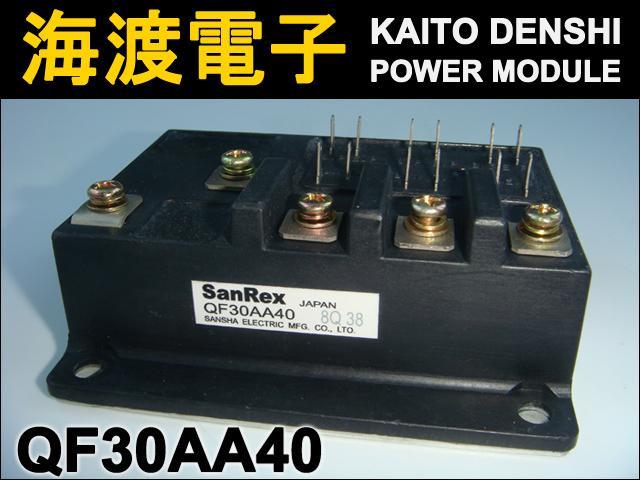 QF30AA40 (1個) パワートランジスタモジュール SanRex 【中古】
