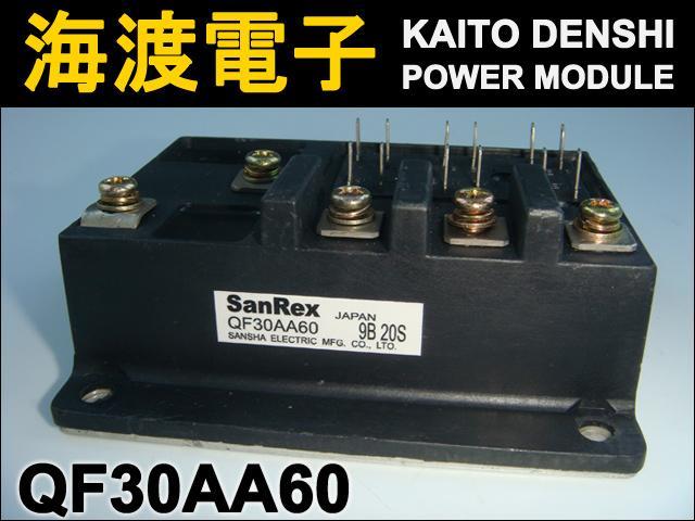 QF30AA60 (1個) パワートランジスタモジュール SanRex 【中古】