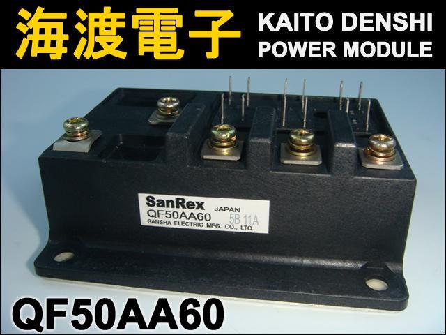 QF50AA60 (1個) パワートランジスタモジュール SanRex 【中古】