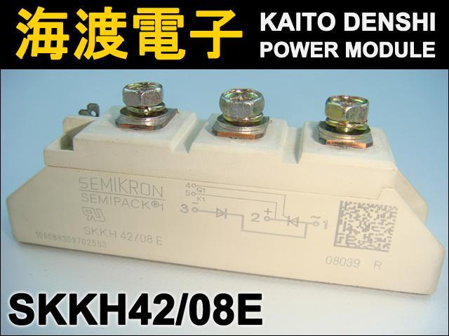 SKKH42/08E (1個) パワーモジュール SEMIKRON 【中古】