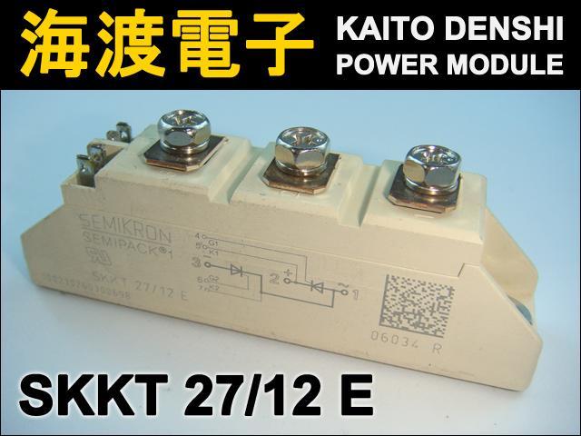 SKKT27/12E (1個) パワーモジュール SEMIKRON 【中古】