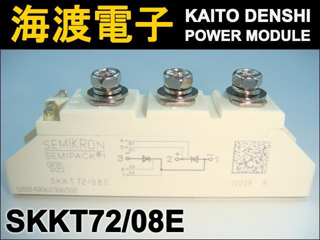 SKKT72/08E (1個) パワーモジュール SEMIKRON 【中古】