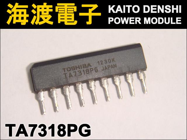 TA7318PG (1個) 東芝製VUメータードライバーIC TOSHIBA 【中古】