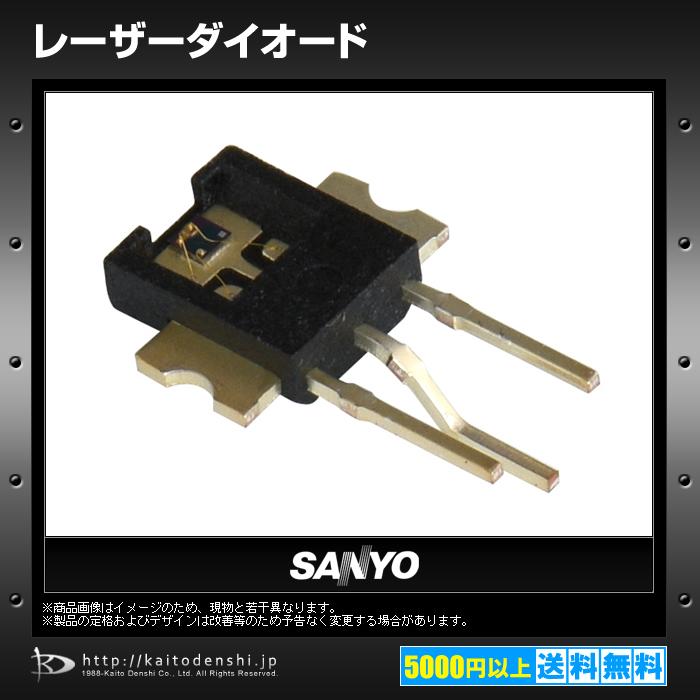 Kaito7631(10個) レーザーダイオード [SANYO DL-3150-103A]