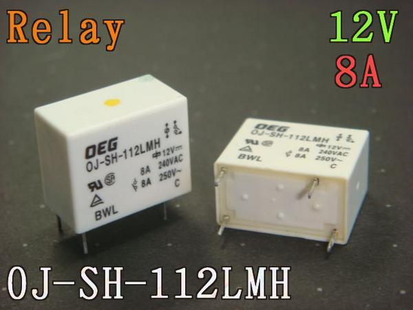 Kaito7485(500個) リレー 12V OJ-SH-112LMH 8A [TE Connectivity:OEG]
