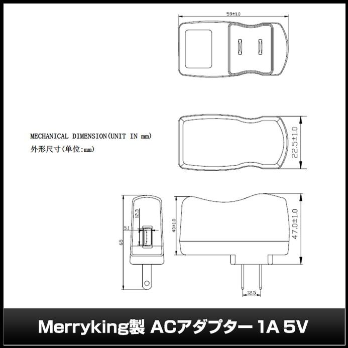 0929(1セット) USB ACアダプター 5V/1A (RS-050100001) AC100V〜DC5V PSEマーク付/充電ケーブルセット