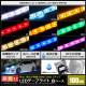[100cm×1本] 超安12V 防水 LEDテープライト 3チップ 100cm [白ベース | ケーブル12cm]
