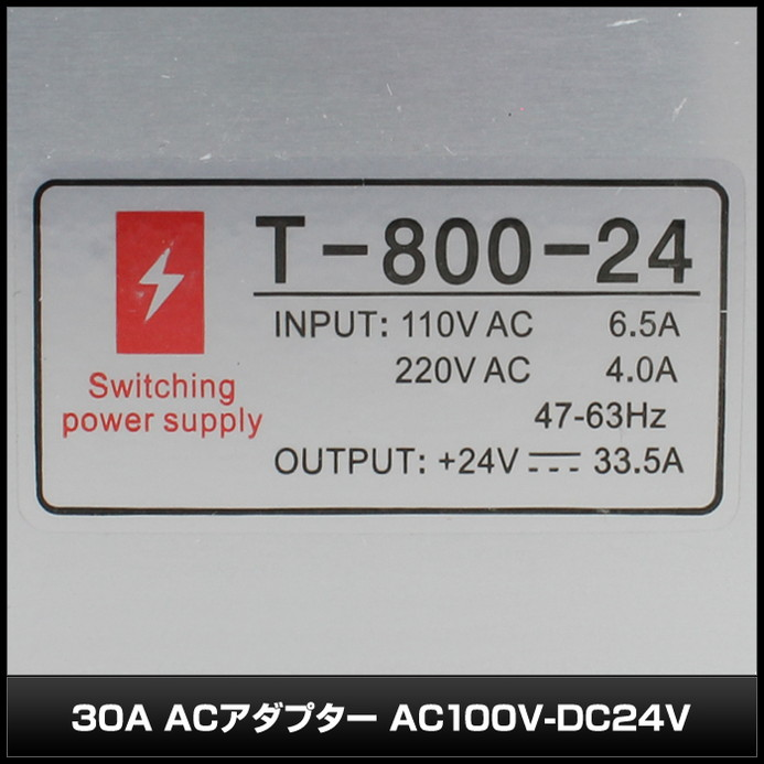 Kaito6786(1個) ACアダプタ 33.5A AC100V-DC24V メタル製