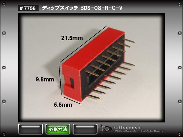 Kaito7756(10個) 標準2.54mmピッチ ディップスイッチ 8連