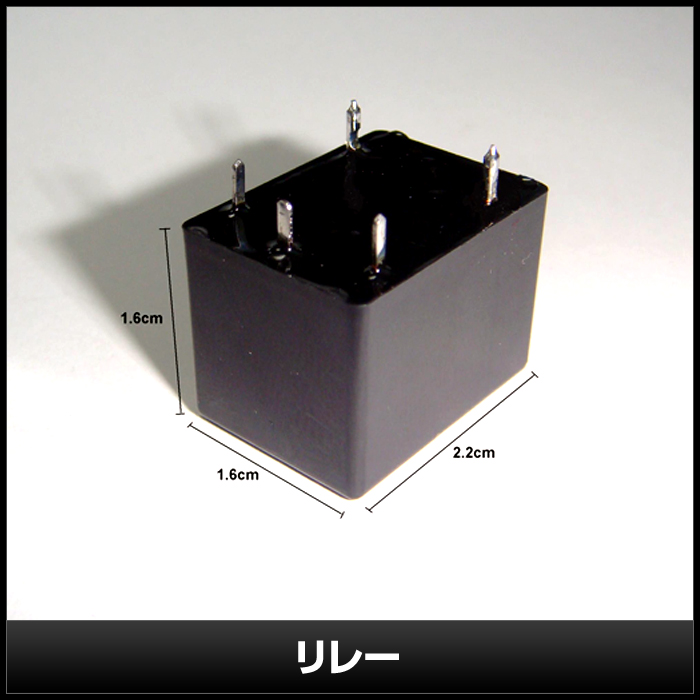 Kaito7489(100個) リレー 12V MR301-12HU [NEC]