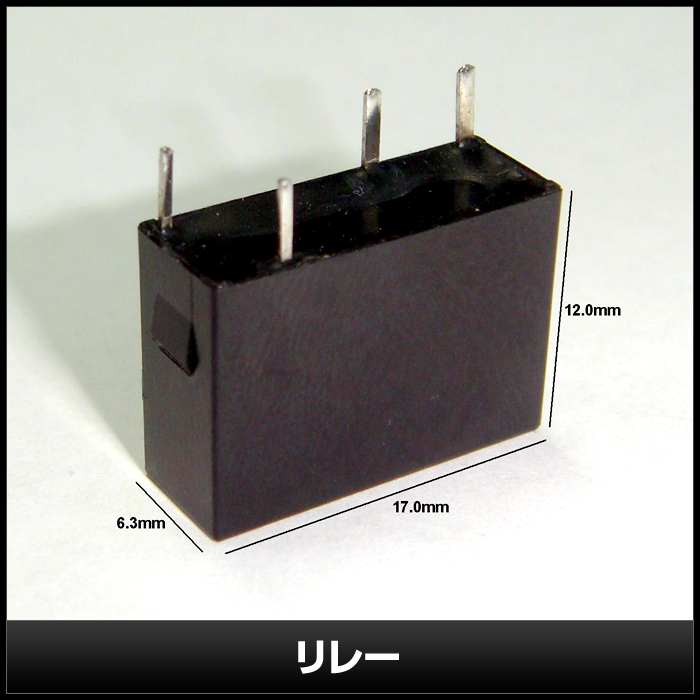Kaito7490(10個) リレー 24V [MX-24G NEF] Taiko