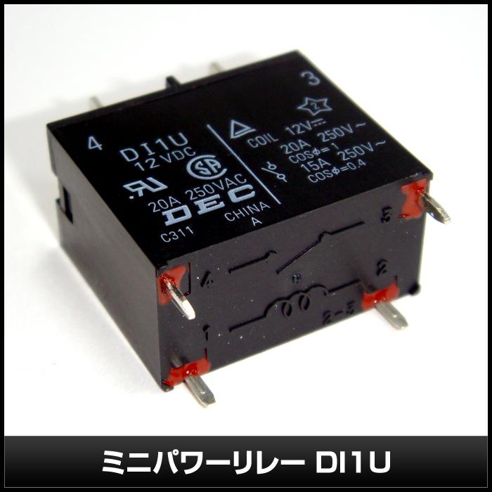 Kaito7709(10個) ミニパワーリレー 12VDC DI1U [DEC]