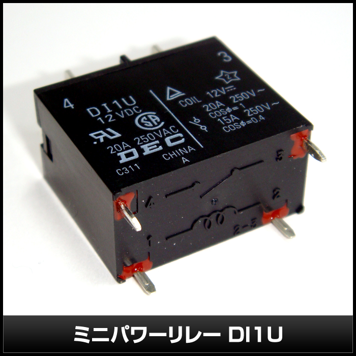 Kaito7709(50個) ミニパワーリレー 12VDC DI1U [DEC]