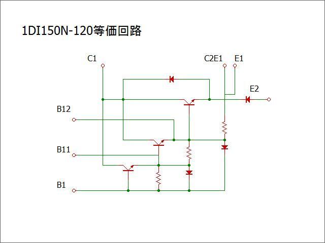 1DI150N-120 (1個) パワートランジスタモジュール FUJI【新品】