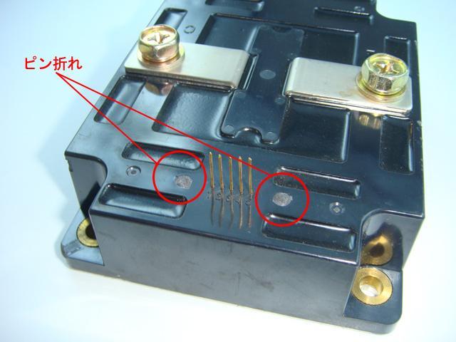 PM900HSA060 (1個) パワートランジスタモジュール MITSUBISHI 【中古】