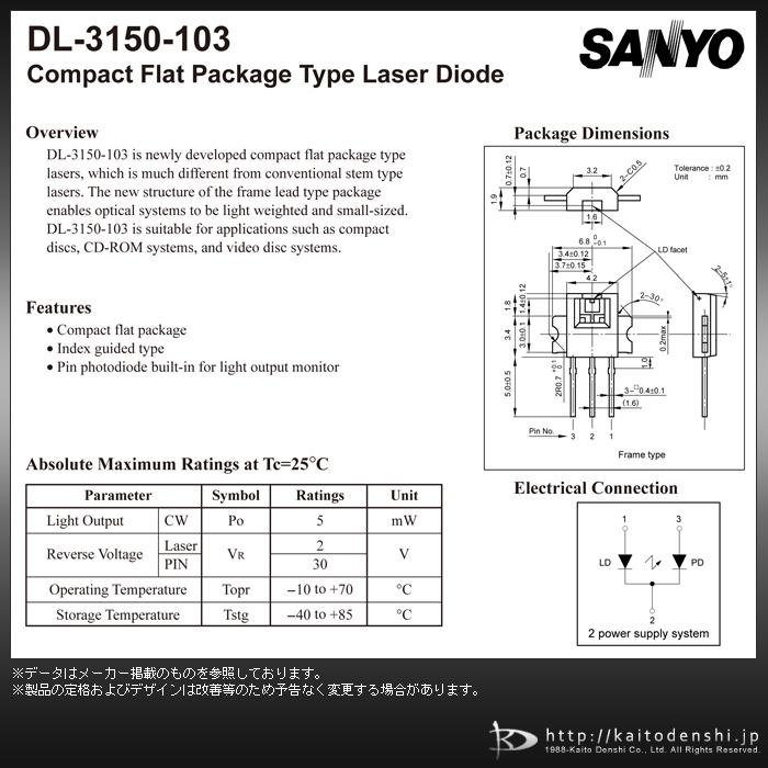Kaito7632(10個) レーザーダイオード [SANYO DL-3150-103B]