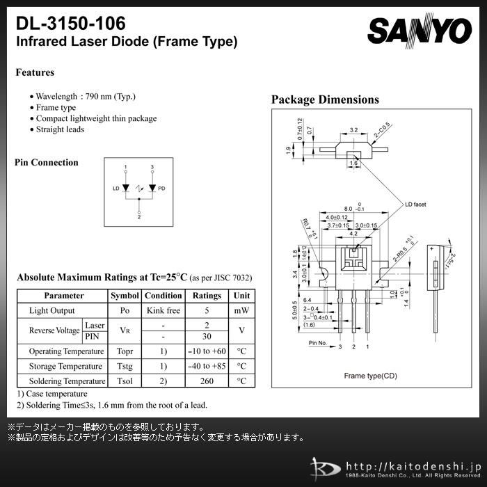 Kaito7635(10個) レーザーダイオード [SANYO DL-3150-106A]