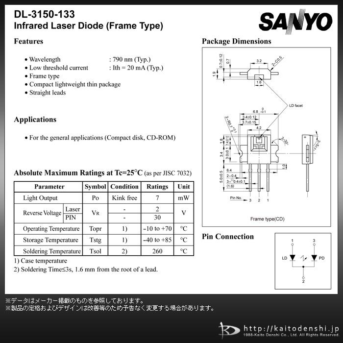 Kaito7638(10個) レーザーダイオード [SANYO DL-3150-133A]