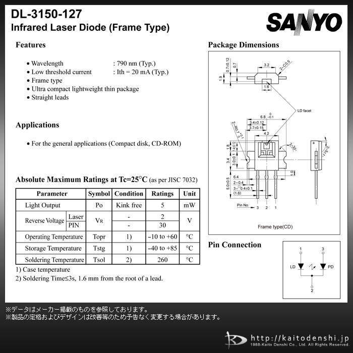 Kaito7639(10個) レーザーダイオード [SANYO DL-3150-127B]
