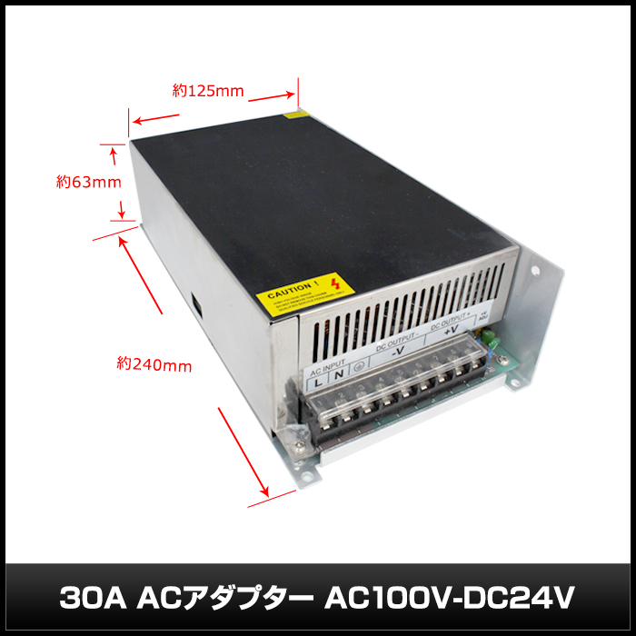 Kaito6786(100個) ACアダプタ 33.5A AC100V-DC24V メタル製