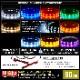 超安12V(ケーブル1.5m×1本) 防水LEDテープライト 3チップ 90cm 両端子 [黒ベース]