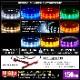 超安12V(ケーブル1.5m×1本) 防水LEDテープライト 3チップ 150cm 両端子 [黒ベース]
