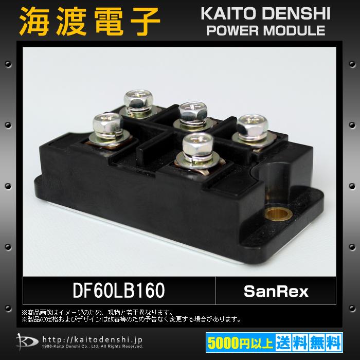 DF60LB160 (1個) パワーダイオードモジュール SanRex 【新品】