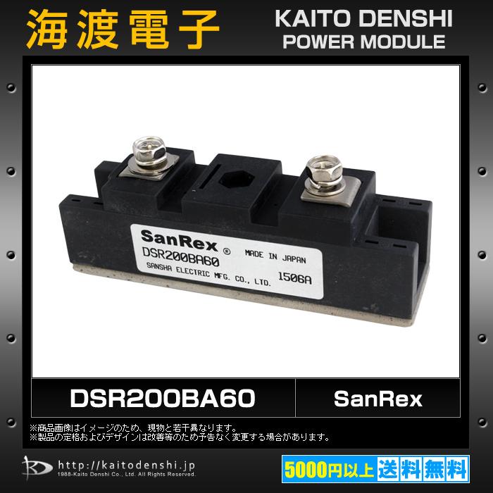 DSR200BA60 (1個) パワーモジュール SanRex 【中古】
