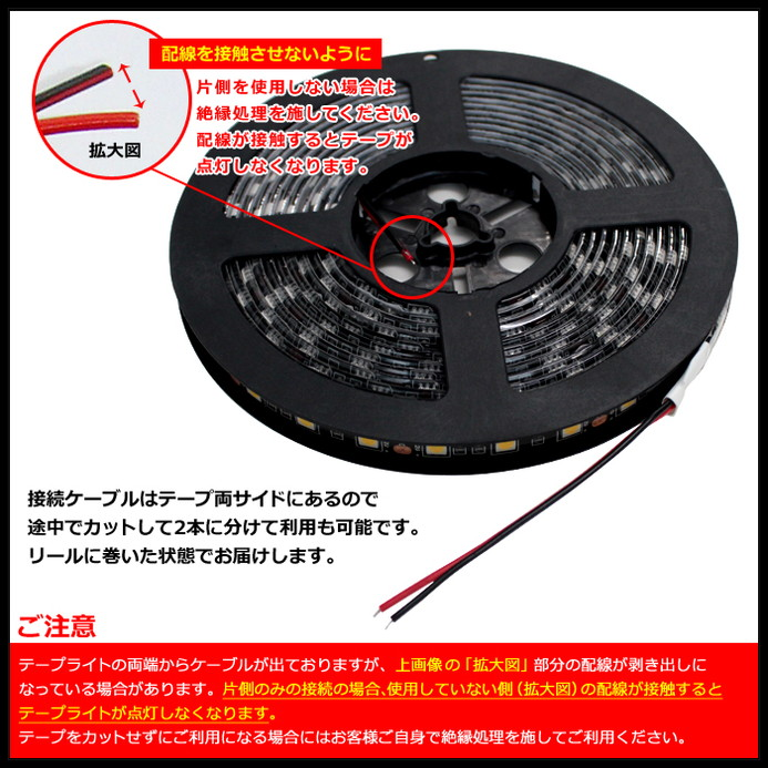 [200cm×1本] 超安12V 防水 LEDテープライト 3チップ 200cm [黒ベース | ケーブル12cm]