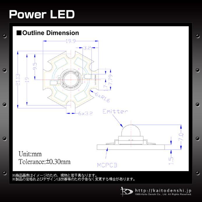 Kaito2402(5個) パワーLED 1W 電球色 星型ヒートシンク付(KD-JP1W-WW-HS)