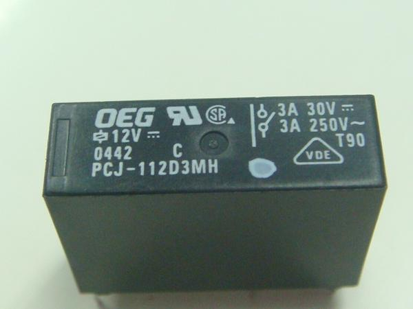 Kaito7484(50個) リレー 12V PCJ-112D3MH 3A [TE Connectivity:OEG]