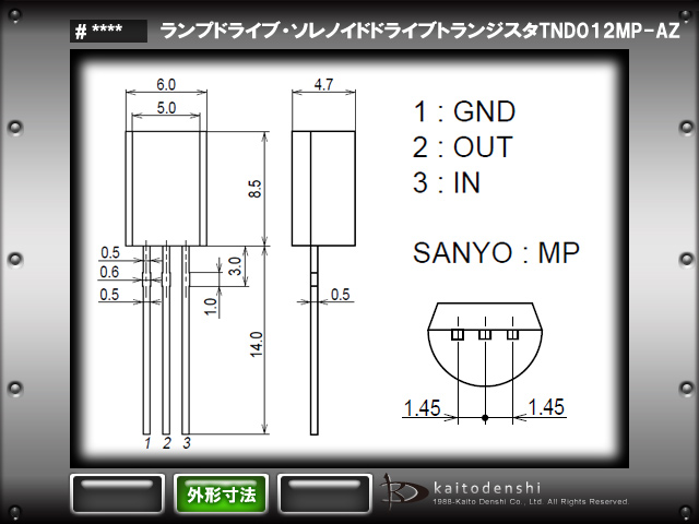 TND012MP-AZ(10個) TND012MP-AZ トランジスタ [SANYO]