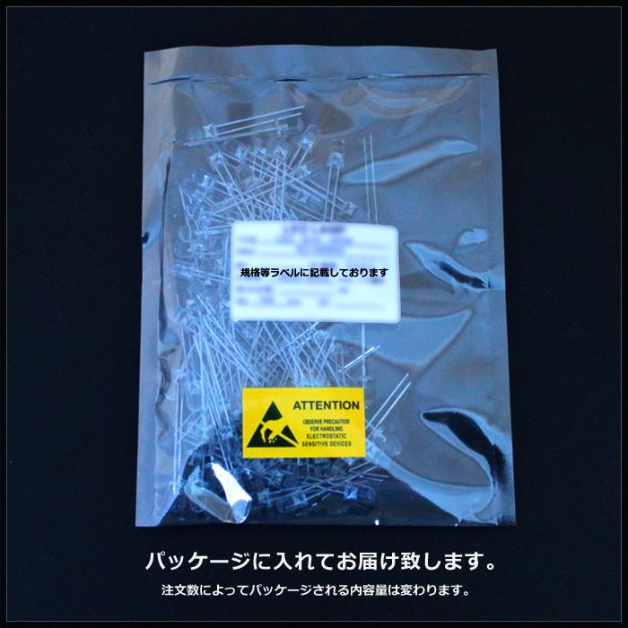 Kaito1202(100個) LED 砲弾型 5mm 青色 14000〜16000mcd