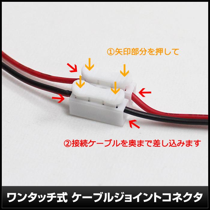 Kaito7683(10個) ワンタッチ式 ケーブルジョイントコネクタ (AWG18〜22用)