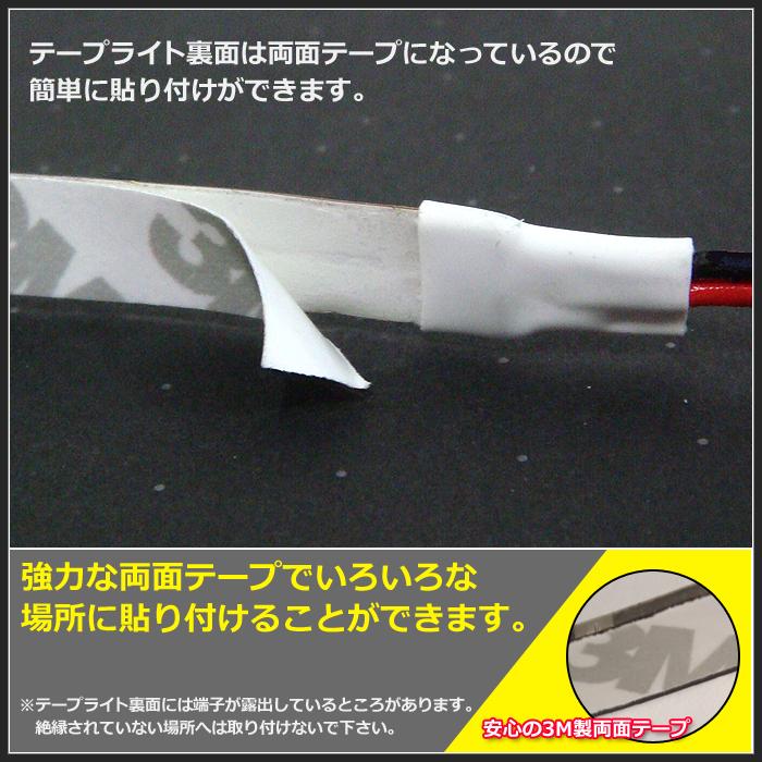 【ハイクオリティ】防水 LEDインテリアテープライト(RoHS対応) 3チップ 単体 (100V/12V兼用) 150cm