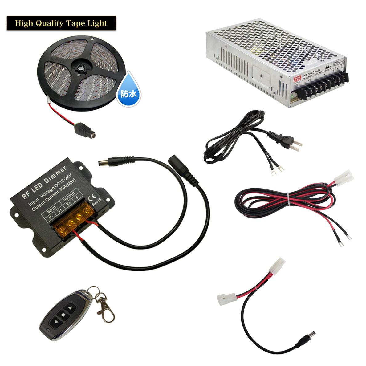 【らくらく400cm×1本セット】 防水3チップ LEDテープライト(RoHS対応) +調光器+対応アダプター付き