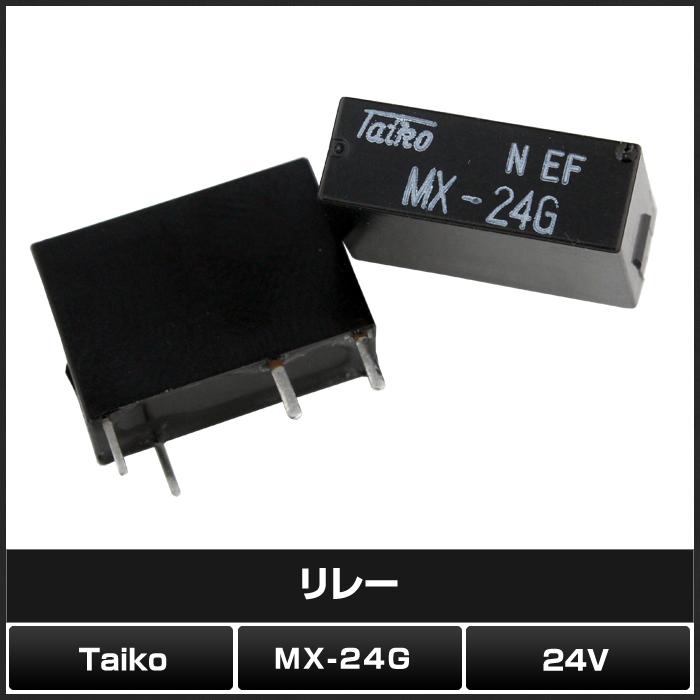 Kaito7490(50個) リレー 24V [MX-24G NEF] Taiko