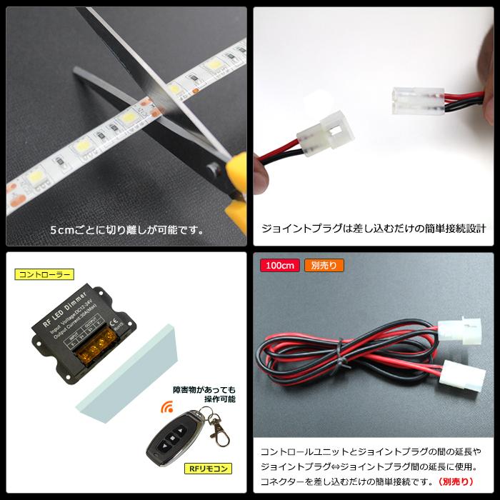 【らくらく50cm×2本セット】 防水3チップ LEDテープライト(RoHS対応) +調光器+対応アダプター付き