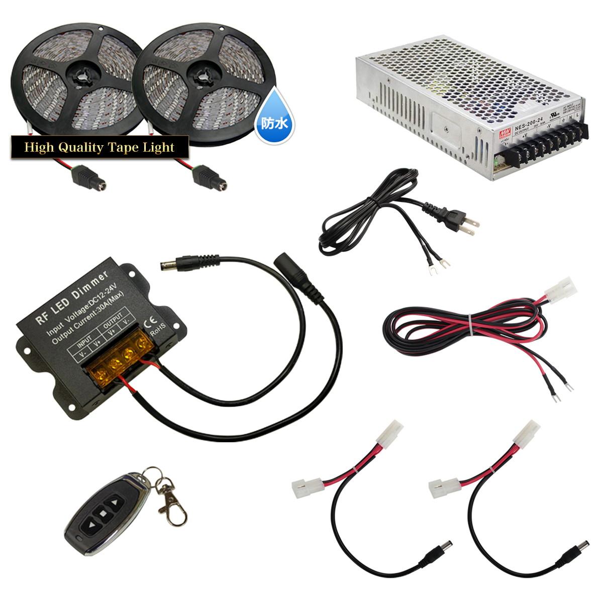 【らくらく150cm×2本セット】 防水3チップ LEDテープライト(RoHS対応) +調光器+対応アダプター付き
