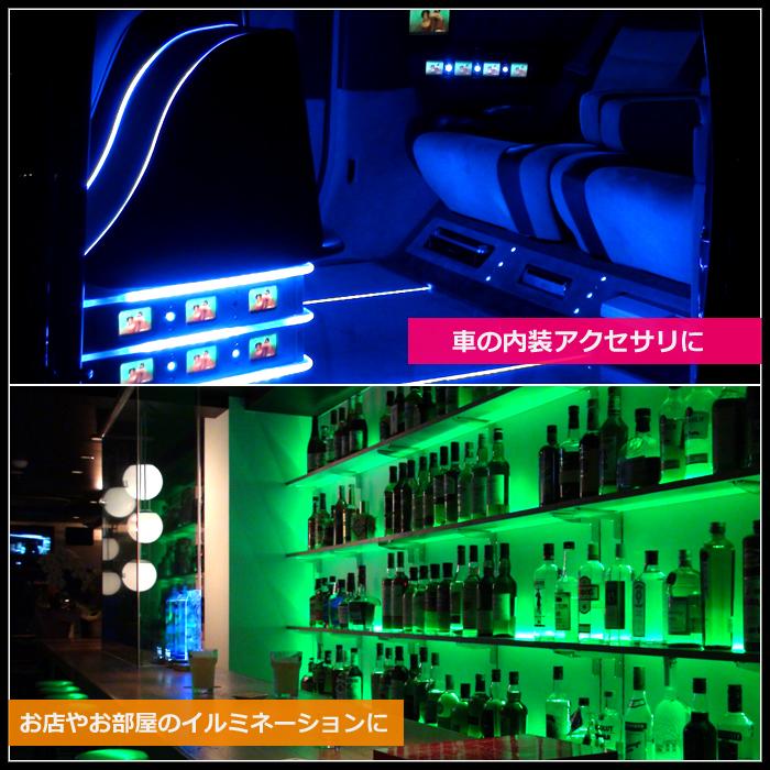 Kaito60003(4本入り) 超安 非防水LEDテープライト 白色 3チップ 12V 50cm [ブラウンベース] 片端子