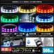 [500cm×1本] 超安12V 防水 LEDテープライト 3チップ 500cm [黒ベース | ケーブル12cm]