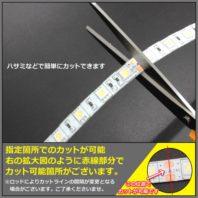 [500cm×1本] 超安24V 防水 LEDテープライト 3チップ 500cm [白ベース   ケーブル12cm]