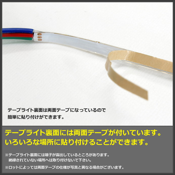 USB 流れるLEDテープライト 防水[1206 SMD] 白ベース 100cm DC5V コントローラ一体型