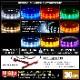 超安12V(ケーブル1.5m×1本) 防水LEDテープライト 3チップ 30cm 両端子 [黒ベース]